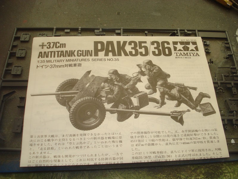 Krupp Protze - Tamiya 1/35 37mm_pak35_35th_contents